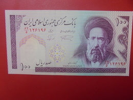 IRAN 100 RIALS 1985 PEU CIRCULER (B.9) - Iran