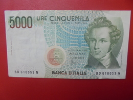 ITALIE 5000 LIRE 1985 CIRCULER (B.9) - [ 2] 1946-… : Républic