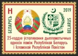 Belarus. 2019  25th Anniv. Of Diplomatic Relations Between  Belarus And Pakistan. - Bielorussia