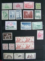 Chine Lot De  23 Timbres Neufs Et Oblitérés - 1949 - ... People's Republic