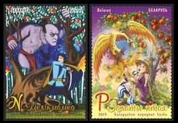 Belarus. 2019  Joint Issue Of Belarus And Azerbaijan. Folk Tales. - Belarus