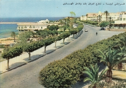 Tripoli Libya Sharia A.Pelt & Mehari Hotel Postcard Used W Stamps 1957 - Libye