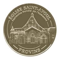 Monnaie De Paris , 2014 , Provins , église Saint Ayoul - Monnaie De Paris