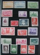 Chine Lot De  20 Timbres Neufs Et Oblitérés - 1949 - ... People's Republic