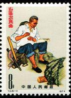 China 1974 Farmer's Painting 1v MNH - Nuovi