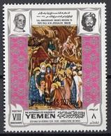 "Mutawakelite K. Yemen 1970 Mi. 1106 ""Adorazione Dei Magi"" Quadro Dipinto  Stefano Da Verona Paintings Tableaux MNH - Religious"