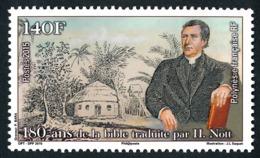 POLYNESIE 2015 - Yv. 1086 **  - Traduction De La Bible En Tahitien  ..Réf.POL24981 - Polynésie Française