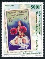 POLYNESIE 2014 - Yv. 1077 **   Faciale= 4,20 EUR - Timbre Sur Timbre. Danseuse Tahitienne  ..Réf.POL24974 - Polynésie Française