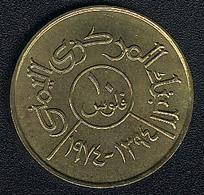 Jemen, 10 Fils 1974 FAO, UNC - Jemen