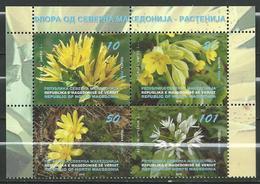MACEDONIA 2019 - Flora,flowers.plants. Mint MNH ** - Macedonia