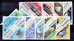 Emiratos Arabes Unidos Serie Completa Nº Yvert 119/38 ** Valor Catálogo 11.0€ - Sharjah