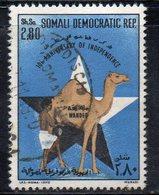XP2987 - SOMALIA 1970 , 2 Som E 80 Cent  Yvert N. 123 Usato  (2380A) - Somalia (1960-...)