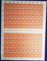 Germania Reich 1922/23 Unif. A15/19 Fogli/Sheet Of 50+50 **/MNH VF/F - Neufs