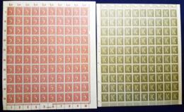 Germania Reich 1921/23 Unif. 138/40,142,143,146,148,150,156,159 Fogli / Sheets 100 Or 50 **/MNH VF/F - Neufs