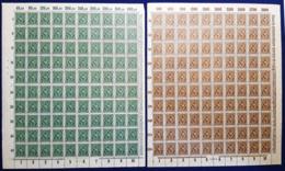 Germania Reich 1921/23 Unif. 198,202/203 Fogli / Sheets 100 **/MNH VF/F - Neufs