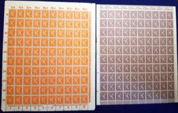 Germania Reich 1921/23 Unif. 165/68,170,172,176/80,183,185/91 Fogli / Sheets 100 Or 50 **/MNH VF/F - Neufs