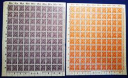 Germania Reich 1921/23 Unif. 205/11,213 Fogli / Sheets 100 **/MNH VF/F - Neufs