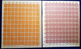 Germania Reich 1921/23 Unif. 239/41,243,245/46,248,250 Fogli / Sheets 100 Or 50 **/MNH VF/F - Neufs