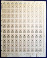 Germania Reich 1921/23 Unif. 327 Fogli / Sheets 100 **/MNH VF/F - Neufs
