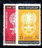 XP84 - PALESTINA 1962 , La Serie   ***  MNH MALARIA - Palestina