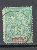 DIEGO-SUAREZ YT 41 OBLITERE TANANARIVE MADAGASCAR - Gebraucht
