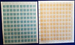 Germania Reich 1921/23 Unif. 291/305,308/09 Fogli / Sheets 100 **/MNH VF/F - Neufs