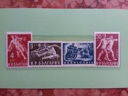 BULGARIA Anni '40 - Sport Nn. 617E/617H Nuovi ** + Spese Postali - Ungebraucht