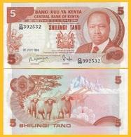 Kenya 5 Shillings P-19c 1984 UNC Banknote - Kenia