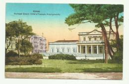 RIMINI - KURSAAL GRAND HOTEL E PIAZZALE RISORGIMENTO  VIAGGIATA  FP - Rimini