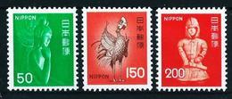 Japón Nº 1177/9 Nuevo - 1926-89 Emperor Hirohito (Showa Era)