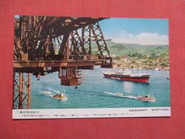 Japan  Nagasaki Shipyard   Ref 3742 - Sonstige