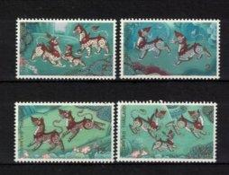 THAILAND ,  1998 , ** , MNH , Postfrisch ,  Mi.Nr. 1877 - 1880 - Thailand