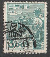 PIA - JAP - 1948-49  : Serie Corrente - Lavoratori : Marinaio Fiocinatore - (Yv  393a) - 1926-89 Emperor Hirohito (Showa Era)