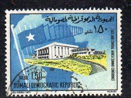 XP3116 - SOMALIA 1971 ,  Yvert N. 142  Usato  (2380A) - Somalia (1960-...)