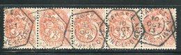 Superbe Bande De Cinq N° 109 - Cachet Du Bureau Temporaire D'Etampes ( 1913 ) - France