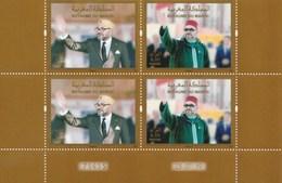 Maroc. Coin Daté Numéroté De 4 Timbres 2019. 20ème Anniversaire Intronisation De SM Le Roi Mohammed VI. Dorure à Chaud. - Familias Reales