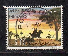 XP3387 - SOMALIA 1974 , Yvert N. 175  Usato (2380A) Upu - Somalia (1960-...)