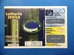 2005 BIGLIETTO LOTTERIA NAZIONALE ITALIA ESTRAZIONE 2006 BALLANDO CON LE STELLE E LA VITA IN DIRETTA - Biglietti Della Lotteria