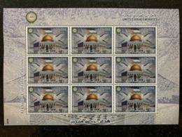 UAE 2019 United Arab Emirates Jerusalem The Capital Of Palestine Stamps MNH - Ver. Arab. Emirate