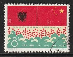 CHINE / CHINA - N°1588 Obl : Albanie (1964) - 1949 - ... République Populaire