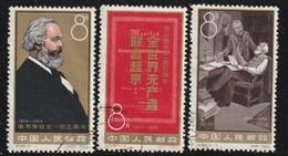 CHINE / CHINA - N°1466/8 Obl  (1963) Karl Marx - 1949 - ... République Populaire