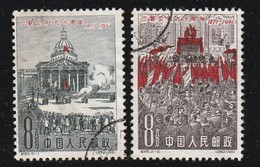 CHINE / CHINA - N°1347/8 Obl  (1961) - 1949 - ... République Populaire