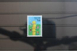 Rußland 817 ** Postfrisch Europa #RM836 - Russland & UdSSR