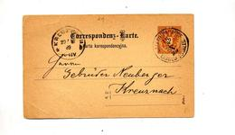 Carte Postale 2 Aigle Cachet - Interi Postali