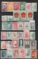 CHINE / CHINA - LOT De 36 TIMBRES Nsg/obl - 1949 - ... People's Republic