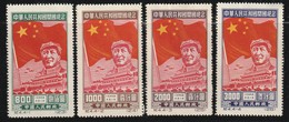 CHINE / CHINA - N°849/52 Nsg (1950) Mao Tsé-Toung - Offizielle Neudrucke