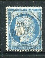 Superbe N° 60 Cachet Convoyeur Station SEZANNE ROM.EP - 1871-1875 Ceres