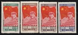 CHINE / CHINA - N°137/40 Nsg (1950) Mao Tsé-Toung - China Del Nordeste 1946-48