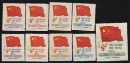 CHINE / CHINA - 9 TIMBRES Nsg  (1950) Drapeau / Anniversaire De La Révolution - Offizielle Neudrucke