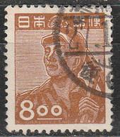 PIA - JAP - 1948-49  : Lavoratori - Minatore - (Yv  397a) - 1926-89 Emperor Hirohito (Showa Era)